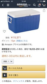 coalman 48qt cooler in Okinawa, Japan