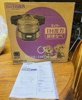 Electric pressure cooker in Okinawa, Japan