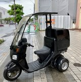 Honda Gyro Canopy  Black Scooter in Okinawa, Japan