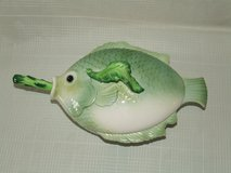 Vintage Fish Dish Ceramic Soup Tureen by Quon Quon ~ Unique ~ in Glendale Heights, Illinois