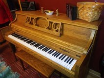 Kimball Artist's Console Piano, 1970s, SN 901825 in Chicago, Illinois
