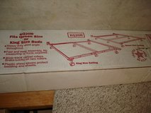 Queen/King Bed Frame - NEW - in Box - TWO available in Naperville, Illinois