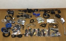 Wires, Cords, plugs, etc... Lot in Okinawa, Japan