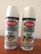 Krylon White FLAT SprayPaint with Fusion Technology 2 cans NEW in Wiesbaden, GE