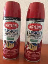 Krylon Fusion Red GLOSS Spraypaint NEW 2 cans in Wiesbaden, GE
