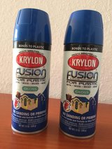 Krylon Fusion BLUE GLOSS Spraypaint 2 cans NEW in Wiesbaden, GE