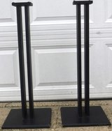 Set of 2 Speaker Stands in Chicago, Illinois