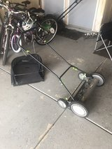 Lawn mower in Chicago, Illinois