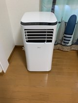 Portable Air Conditioner in Okinawa, Japan