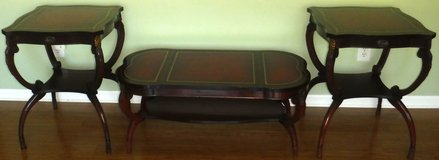 Antique Mahogany w/Leather Top Coffee Table & 2 End/Side Tables ~ Beauty! in Chicago, Illinois