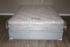 Full Size Mattress (Sealy Posturepedic Premium Festival Firm) in Houston, Texas
