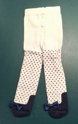 0 - 6 Mo Tights in Westmont, Illinois