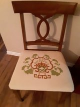 Accent Chair with Needlepoint Seat in Spring, Texas