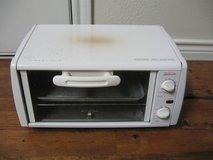 Sunbeam Toaster Oven in Kingwood, Texas