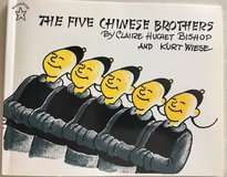 Hardcover The Five Chinese Brothers in Okinawa, Japan