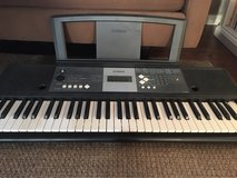YAMAHA YPT 230 portable keyboard with AC adapter in Bolingbrook, Illinois