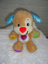 Fisher Price laugh & learn PUPPY in Lakenheath, UK