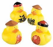 Chinese Rubber Duckies (Set of 12) in Okinawa, Japan