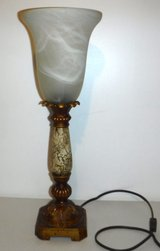 Table/Desk Lamp w/Glass Shade in Westmont, Illinois