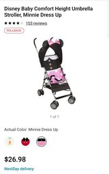 EUC stroller used 1x in Fort Campbell, Kentucky