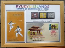 FOR YOUR KARATE DOJO in Okinawa, Japan