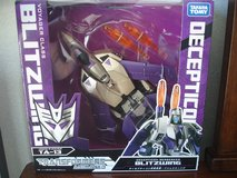 TF Animated Blitzwing in Okinawa, Japan
