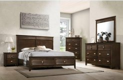United Furniture - Multi Full Size Bed Set - complete - includes mattress & delivery in Spangdahlem, Germany