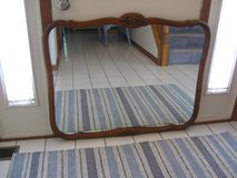 Large Wood French Mirror in Bolingbrook, Illinois