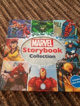 Marvel Storybook Collection in Lakenheath, UK