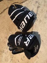 Bauer youth hockey gloves in Oswego, Illinois