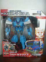TF Prime Ultra Magnus in Okinawa, Japan