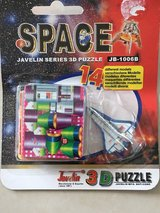 Space 3-D Puzzles (14) in Okinawa, Japan