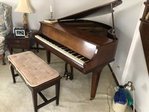 Wurlitzer Baby Grand Piano in Naperville, Illinois