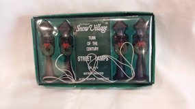 Dept. 56 - Turn of the Century Street Lamps in St. Charles, Illinois