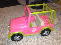Jeep for American Girl Doll in Plainfield, Illinois