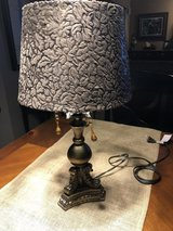 "21"" Bronze Lamp with Brown Textured Shade in Chicago, Illinois"