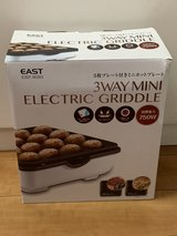 Japanese 3 Way Mini Electric Griddle in Okinawa, Japan