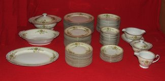 Vintage Yamaka Yam 6 China Dish Set / Red & Tan Border on Cream Color / Floral Sprays in Oswego, Illinois