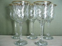 Regent Gold Swirl Optic Pattern Wine Glasses (5) in Converse, Texas