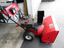MTD YARD MACHINES 10 HP - 24'' SNOW BLOWER in Chicago, Illinois
