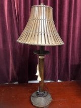 Vintage Table Lamp in Okinawa, Japan