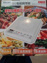 Counter Top Induction Heater (IH) Stove in Okinawa, Japan