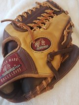 nice nakona baseball glove in Okinawa, Japan