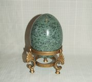 Large Green Polished Marble Egg on Gold Toned Stand in Aurora, Illinois