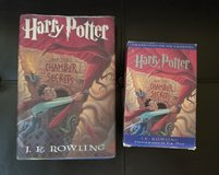 Harry Potter and the Sorcerer's Stone - Hardcover Book and Tape Set in Travis AFB, California
