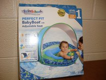 SwimSchool Baby Boat Level 1 Adjustable Seat - Blue Fabric 6 - 24 mos. (T=46) in Fort Campbell, Kentucky