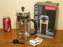 NEW Bodum Chambord Coffee Press in Bartlett, Illinois