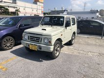 WOW All These Vehicles Recently $OLD - Come Check Out Our Inventory - Compare & $ave in Okinawa, Japan