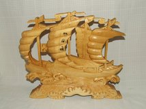 Chinese Junk Carved Wooden Sailing Ship ~ Impressive in Westmont, Illinois
