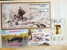 Collectible Stamps in Wiesbaden, GE